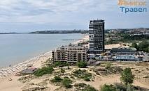 През лятото в хотел Бургас Бийч, на самия бряг на морето и пясъчните дюни в Слънчев Бряг за нощувка и Ол Инклузив, с детски кът и анимация / 04.07.2021 г. - 24.08.2021 г./