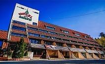 През Май в Боровец! Нощувка със закуска и вечеря* + фитнес и сауна в Хотел Мура 3*!
