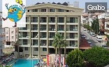 През Май в Дидим! 7 нощувки на база All Inclusive в Хотел Temple Miletos Spa 4*