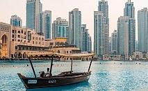 През май в Дубай! Самолетен билет от София + 4 нощувки на човек със закуски и вечери в хотел 4* + полудневен тур на Дубай + круиз Дубай Марина + сафари в пустинята!