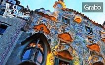 През Май в Испания! 5 нощувки със закуски и вечери в хотел Olympik Tristar в Калея