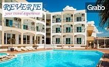 През Май в Ставрос, Гърция! 3 нощувки със закуски и вечери в Хотел Stavros Beach 3*