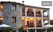През Май и Юни на гръцкия остров Амулиани! 2 или 3 нощувки за до трима - на 50м от морето