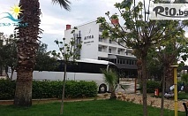 През Май и Юни в Кушадасъ! 5 нощувки със закуски и вечери в Хотел AYMA BEACH RESORT andSPA 4*, от Еко Тур Къмпани