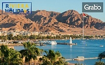През Март в Йордания! Екскурзия с 3 нощувки със закуски, плюс самолетен транспорт и възможност за Петра