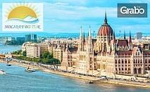 През Март до Прага, Виена и Будапеща! 4 нощувки със закуски, плюс самолетен и автобусен транспорт