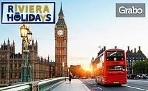 През Ноември в Лондон! 3 нощувки, плюс самолетен транспорт и възможност за посещение на графства Кент, Лийдс и Рочестър
