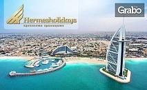 През Октомври до Дубай! 3 нощувки със закуски в хотел Tryp by Wyndham 4*, плюс самолетен транспорт