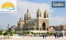 През Октомври екскурзия до Испания, Френска Ривиера и Италия! 6 нощувки със закуски, самолетен и автобусен транспорт