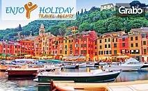 През Октомври в Италия и Словения! 5 нощувки със закуски, плюс самолетен и автобусен транспорт