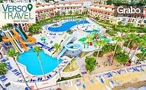 През Октомври в Кушадасъ! 7 нощувки на база All Inclusive в Хотел Ephesia Holiday Beach Club 5*