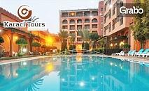 През Октомври в Мароко! 7 нощувки със закуски и вечери в Хотел Gomassine 4* в Маракеш, плюс самолетен транспорт