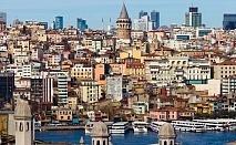През октомври и ноември в Истанбул, Турция! Екскурзия с автобусен транспорт + 3 нощувки на човек със закуски!