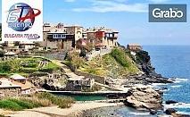 През Октомври до Солун и Кавала! 2 нощувки със закуски, плюс транспорт и възможност за остров Тасос