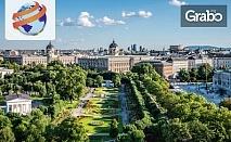 През Септември в Будапеща! 2 нощувки със закуски и транспорт, плюс възможност за Виена, Сентендре и Вишеград