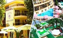 През Септември в Китен. Нощувка с изхранване по избор + басейн на цени от 19.50 лв. в хотел Sunny Paradise***