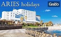 През Септември край Чешме, Турция! 7 нощувки на база All Inclusive в Хотел Labranda Alacati Princess****