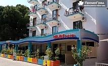 През септември в Кушадасъ - 7 нощувки със закуски и вечери в хотел Мелике 2* за 295 лв.