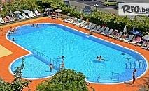През Септември в Несебър! Нощувка на база All Inclusive + басейн, шезлонг и чадър, от Хотел Арсенал на 50 метра от морския бряг