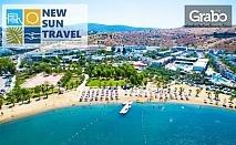 През Септември или Октомври в Бодрум! 7 нощувки на база All Inclusive в Anadolu Hotel Bodrum****