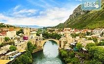 През септември или октомври до Будва, Требине, Мостар, Сараево и Дубровник - 4 нощувки със закуски, транспорт, бонус: посещения на Каменград, Дървенград и Вишеград!