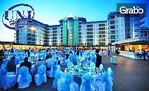 През Септември и Октомври в Дидим! 7 нощувки на база All Inclusive в Хотел Didim Beach Resort & SPA*****