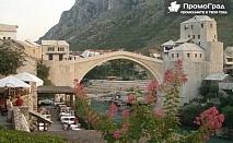 През септември и октомври до Дубровник и Адриатика (5 дни/3 нощувки със закуски и вечери) за 285 лв.