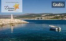 През Септември или Октомври в Кипър! 3 нощувки със закуски и вечери, плюс самолетен билет от Варна