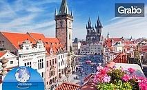 През Септември или Октомври до Прага и Будапеща! 3 нощувки със закуски и транспорт