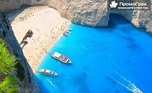 През септември на остров Закинтос  - Йонийската перла (5 нощувки със закуски и вечери) за 521 лв.