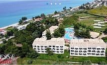През септември на 150м. от плажа в Ханиоти! 3+ нощувки на човек със закуски и вечери + три басейна в хотел Lesse, Халкидики. Две деца до 6.99г.  БЕЗПЛАТНО!