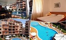 През септември в Слънчев бряг! 2+ нощувки на човек + външен басейн в Апартхотел Ефир