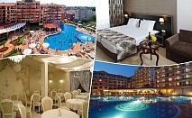 През септември в Слънчев бряг! 2 или 3 нощувки на човек на база All Inclusive, от Хотел & СПА Диамант Резиденс****, Слънчев бряг. Дете до 12г. - безплатно