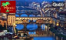 През Септември до Загреб и Верона! 3 нощувки със закуски, плюс транспорт, с възможност за Венеция и шопинг в Милано