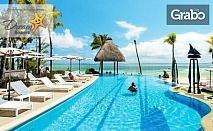 През Януари или Март до остров Мавриций! 7 нощувки със закуски и вечери или на база All Inclusive, плюс самолетен транспорт