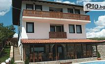 През Юли в Арбанаси! 2 или 3 нощувки със закуски и вечери + външен басейн, от Семеен хотел Арбанашка среща