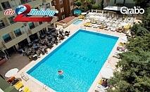През Юли и Август до Анталия! 7 нощувки на база All Inclusive в хотел 4* в Сиде, плюс самолетен транспорт