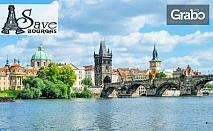 През Юли или Август до Будапеща, Виена и Прага! 3 нощувки със закуски, плюс транспорт и възможност за Дрезден