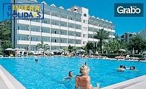 През Юли и Август в Мармарис! 7 нощувки на база All Inclusive в Хотел Pineta Club***