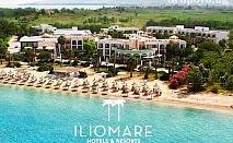 През юли и август на първа линия на о. Тасос! Нощувка на човек със закуска и вечеря, басейн, частен плаж + шезлонг и чадър от хотел Ilio Mare 5*
