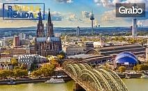 През Юли до Германия, Словения и Унгария! 6 нощувки със закуски, плюс транспoрт