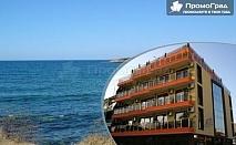 През юли в Китен, хотел Русалка. 5 нощувки със закуски, обеди и вечери за двама
