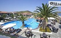 През Юли на море в Гърция! 5 нощувки на база All Inclusive в Хотел Bomo Club Assa Maris + безплатно за дете до 12г., Халкидики - Ситония, от Мисис Травъл