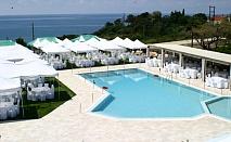 През Юли за 5 нощувки на човек в Марония - Хотел Исмарос със закуска, вечеря, НАПИТКИ, безплатен чадър  и шезлонг на плажа и ползване на басейн / 01 Юли до 13 Юли 2018 год.
