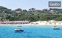 През Юли на остров Амулиани, Гърция! Нощувка за двама