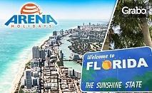 През Юни в Америка! Екскурзия до Орландо, Флорида със 7 нощувки и самолетни билети