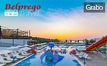 През Юни в Дидим! 7 нощувки на база All Inclusive в Хотел Ramada Didim & Aquapark****