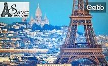 През Юни до Милано, Женева, Париж и Брюксел! 6 нощувки със закуски и самолетен билет