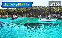 През Юни на остров Корфу! 7 нощувки със закуски и вечери в Хотел Bintzan Inn***, плюс транспорт