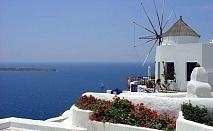 През юни до остров Санторини и Древна Атина (6 дни/4 нощувки със закуски) за 480 лв.